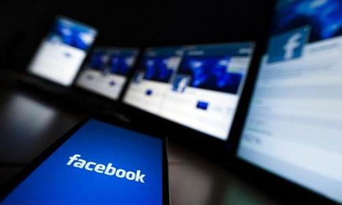 خاصية جديدة في الفيس بوك تمنع أي أحد من أخذ صورك أو التلاعب بها أحمي نفسك من الأن الحماية من الاختراق كيفية حماية الفيسبوك من الاختراق أسرار الفيسبوك