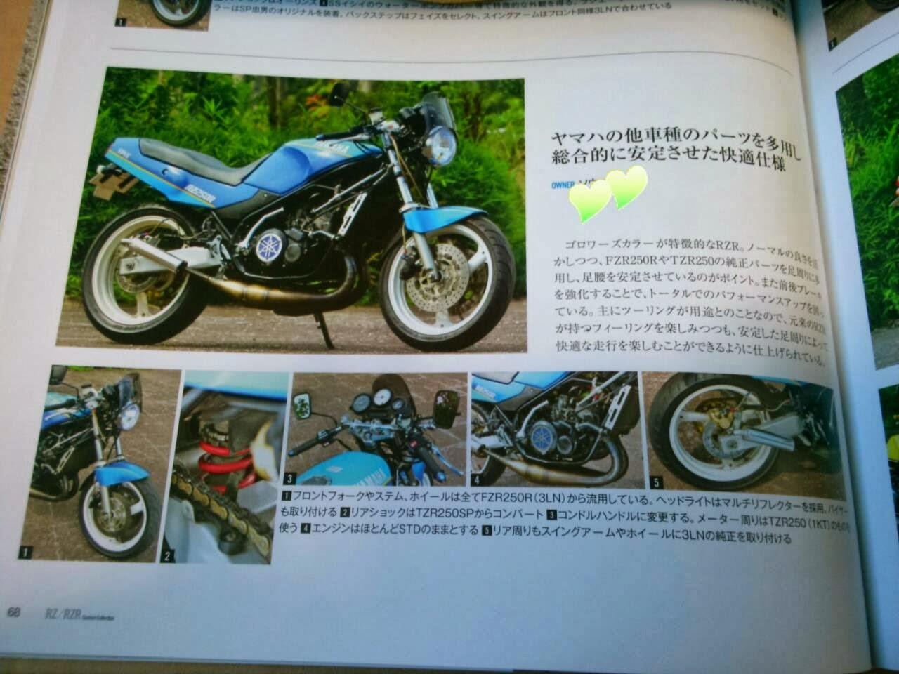 Moped Luau 2014 Puch Za50 Wiring Diagram Soma Sans Rz Made It Into A Magazine Check Out