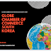GLOBE CHAMBER OF COMMERCE SOUTH KREA