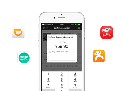 الدفع في التطبيق In-App Payment