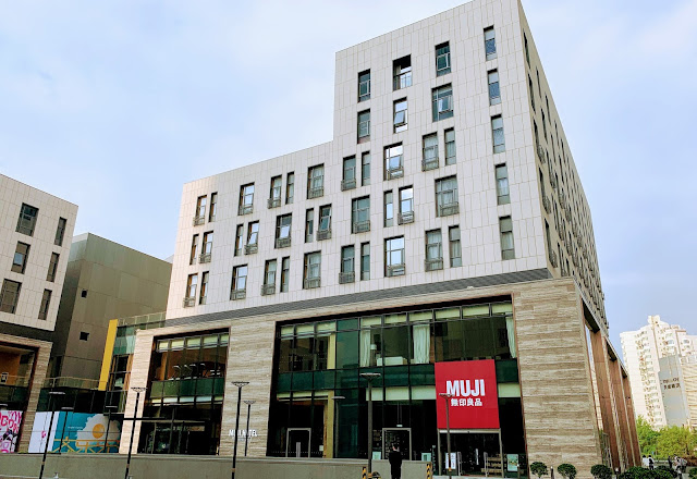 MUJI HOTEL SHENZHEN outside