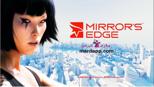تحميل لعبة mirror's edge كاملة للكمبيوتر كاملة برابط مباشر ميديا فاير