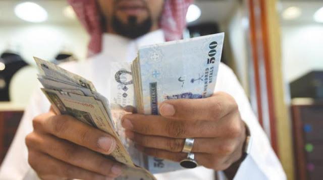 تصرف خلال ساعات تقديم موعد صرف رواتب المتقاعدين لشهر مايو 2020 – رمضان 1441