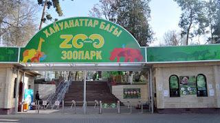 Almaty Zoo - Kazakhstan
