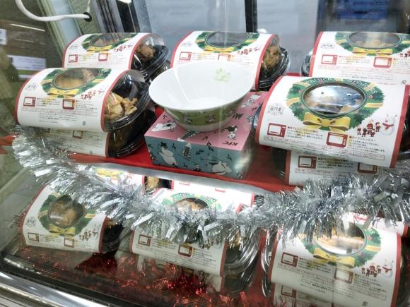 KFC Frango Frito Trens Japão