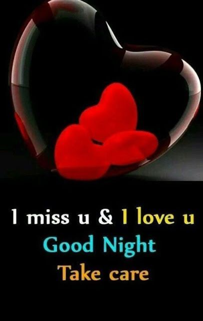 inspiring good night messages, romantic good night sweet dreams quotes