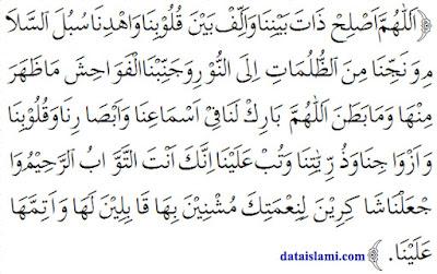 Bacaan Doa Selamat Lengkap Arti Dan Huruf Arab
