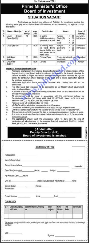 Prime Minister Office Jobs 2021 Advertisement