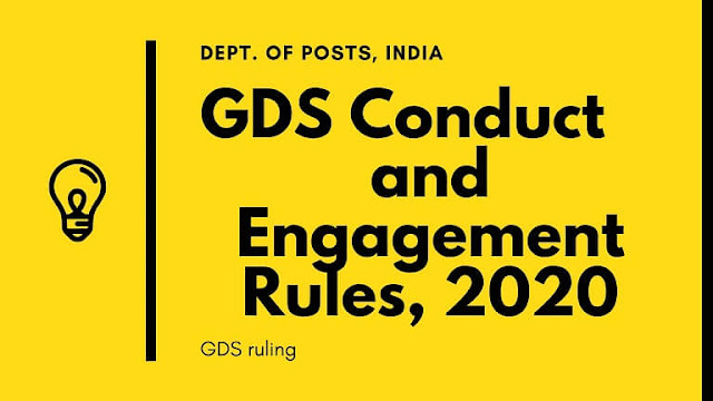 GDS Conduct and Engagement Rules 2020