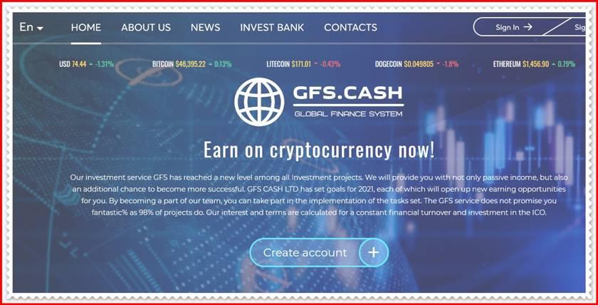 Мошеннический сайт gfs.cash – Отзывы, развод, платит или лохотрон? Мошенники