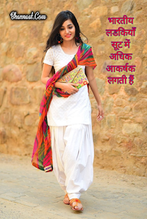 Best Fashion Quotes In Hindi