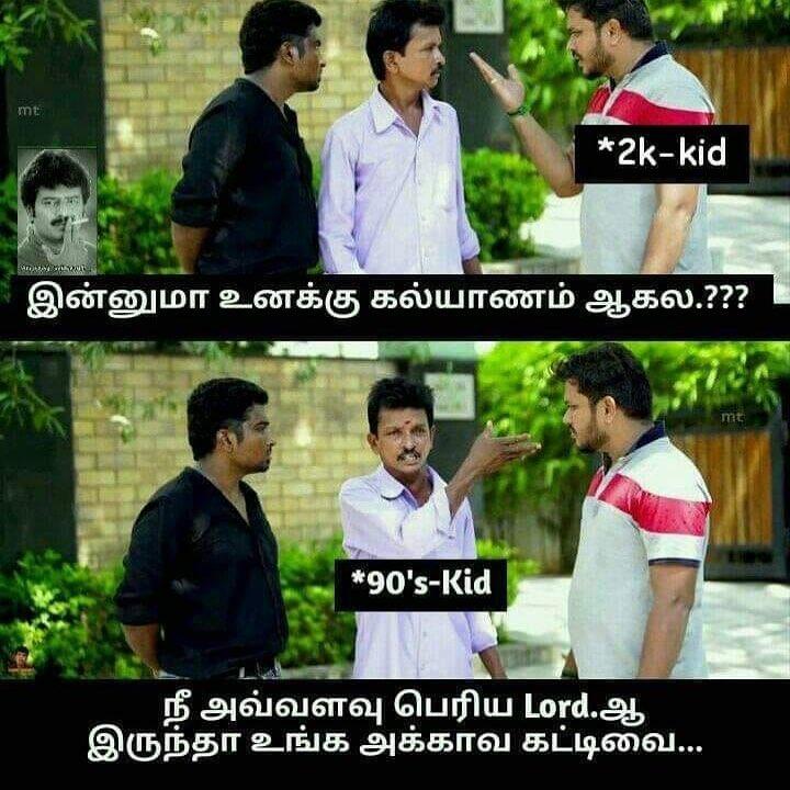 Best Comedy Memes Morattu Single Memes Tamil