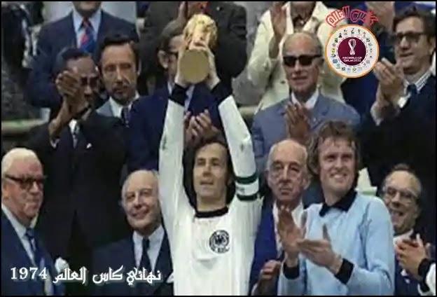 العالم,نهائي كاس العالم 1978,كأس العالم,كاس العالم,كاس العالم 1974,نهائى كاس العالم 1970,نهائى كاس العالم78,نهائي كأس العالم 1978,أهداف نهائيات كأس العالم من 1974 الى 2010,كاس العالم 1978,نهائي كأس العالم 74,أهداف مباراة ألمانيا 1/2 هولندا ـ نهائي كأس العالم 74 م,كأس العالم 1974,ملخص المباراة النهائية بين ألمانيا وهولندا كأس العالم 1974 م,هدافي كاس العالم,هداف كاس العالم,كاس العالم 2026,تاريخ كاس العالم,تاريخ مصر في كاس العالم,هدافي كاس العالم بالترتيب,تاريخ كاس العالم 2018
