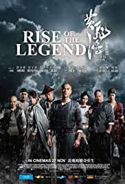 Rise of the Legend 2014 Hindi Dubbed 480p