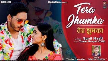 Tera Jhumka Lyrics In Hindi ~ Sunil Mastie