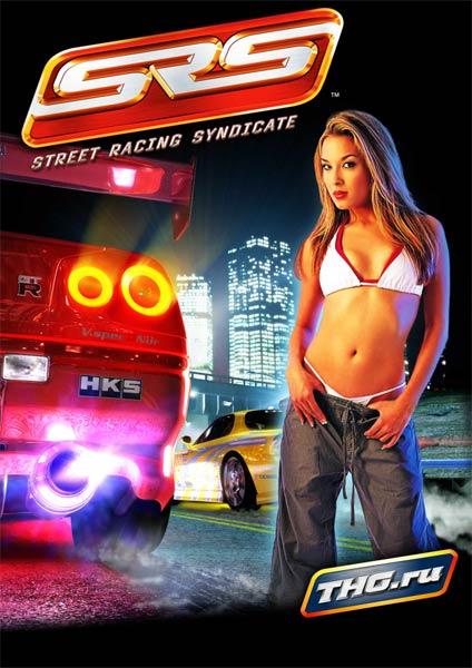 Girl Car Racing Games Online