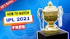 How to watch IPL 2021 Free || Watch IPL 2021 Free ||  Free me IPL 2021 kaise dekhe