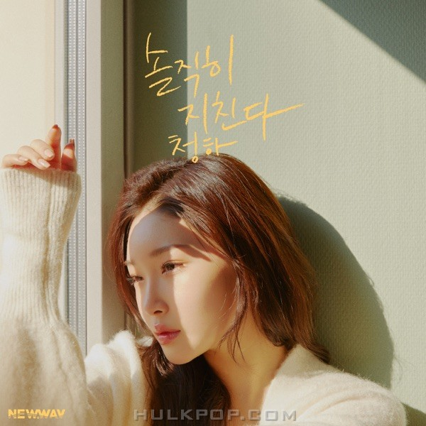 CHUNG HA – Everybody Has – Single (ITUNES PLUS AAC M4A)