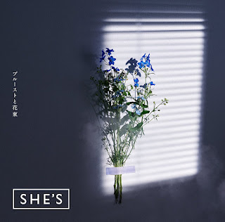Ghost - SHE'S - 歌詞