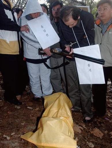 2002년 여대생 공기총 살인사건 - 꾸르