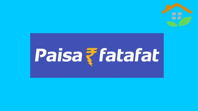 Paisafatafat personal loan - interest rates, Eligibility, Documents required
