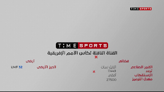 Time Sports Frequency Nilesat