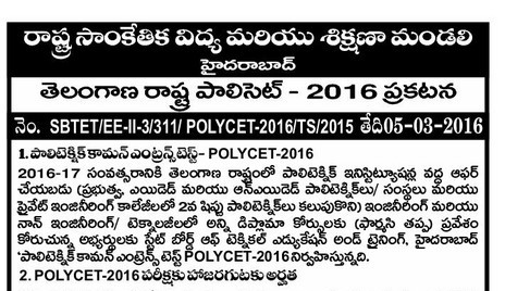 POLYCET-2016 TS POLYCET-16 Notification | Telangana Polytechnic Entrance Notification-2016 | State Board of technical Education and training | Polytechnic Common Entrnce test Notification for the year 2016 | Telangana State Technical Education and Training, Hyderabad  Board has released Notification for Polytechnic Common Entrance Test-2016  http://www.tsteachers.in/2016/03/ts-polycet-2016-polytechnic-entrance-test-polytechnic-notification-telangana-state-technical-education-board.html