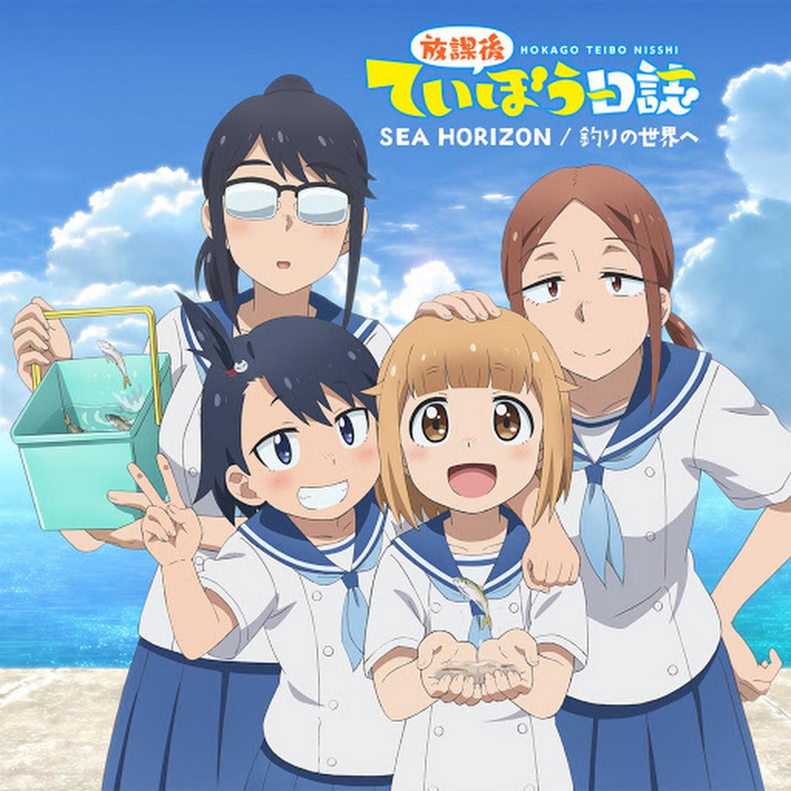 ▷ Descargar Houkago Teibou Nisshi OST - OP&ED [Extendido] [MP3-320Kbps]