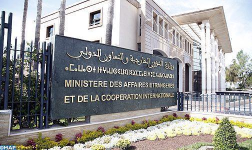 Le Maroc condamne fermement les déclarations du PM israélien