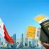 قرار جديد .. الهجرة إلى كندا 2020 للفرد والعائلة بدون دفع الأموال لمكاتب الهجرة