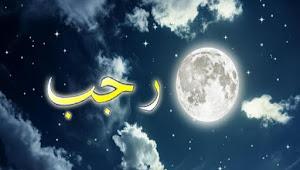 Bacaan Sayyidul Istighfar, Amalan Mulia di Bulan Rajab
