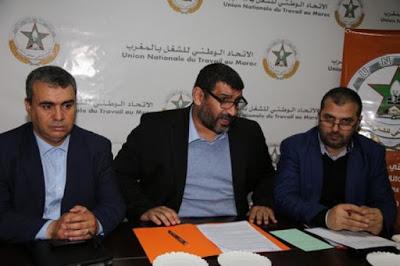 الدعوة لاعلان نتائج الإمتحان المهني وإستكمال باقي الحركات الانتقالية