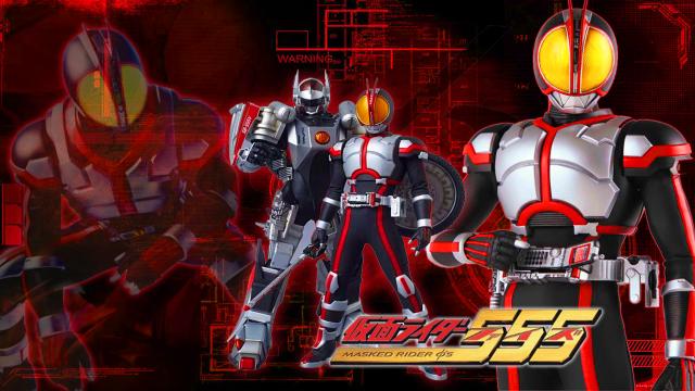 Tokutube - Kamen Rider Faiz Episódio 15