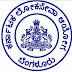 KPSC Published FDA Exam Cut-off list