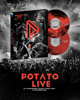บันทึกการแสดงสด POTATO LIVE  Chang Music Connection Presents POTATO LIVE