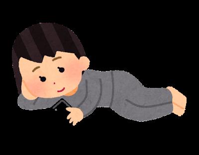 横になってスマホを使う人のイラスト(女性)