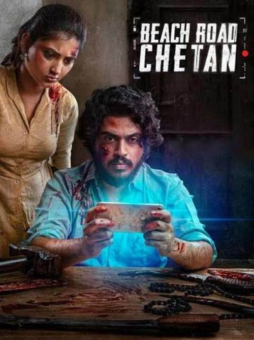 BEACH ROAD CHETAN (2019) Telugu 720p WEB-DL x264 1.5GB ESubs