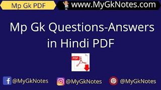 Mp Gk Questions-Answers in Hindi PDF