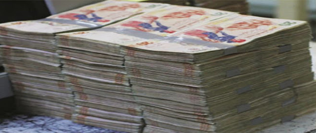 لغز اختفاء الأموال من حسابات أشخاص بالبنوك يتواصل..وحريفة تفقد 200 ألـــف دينار
