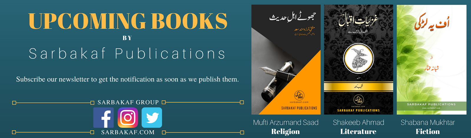 Upcoming books by sarbakaf publications