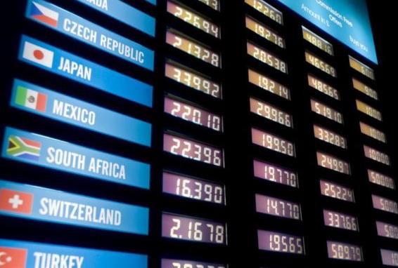 سعر صرف العملات الأجنبية مقابل الدرهم 20 نوفمبر 2020