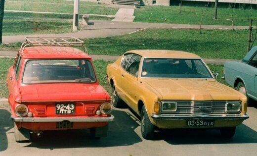 Номерные чёрные знаки автомобилей в СССР Латвии