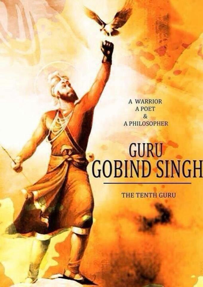Guru Govind Singh Jayanti: Date, history and significance of gurpurab2021, Images,Status, Wallpapers