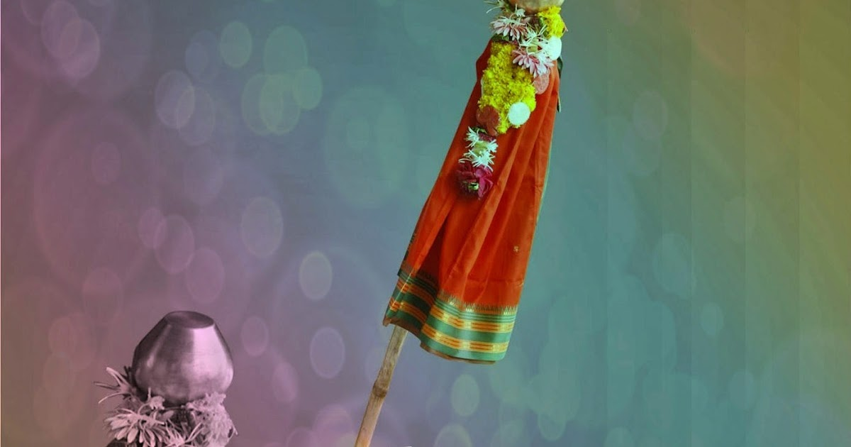 Marathi New Year, Gudi Padwa HD Photo's Images - Festival