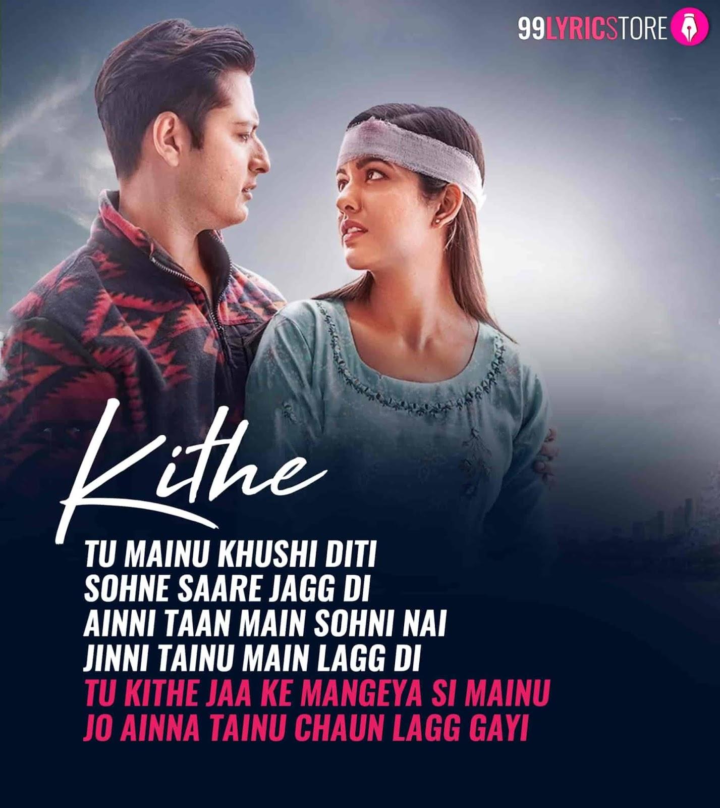 Kithe Sad Punjabi Song Image By Vishal Mishra