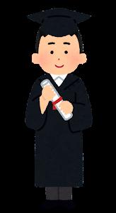 ガウンを着た卒業生のイラスト(アジア人男性)