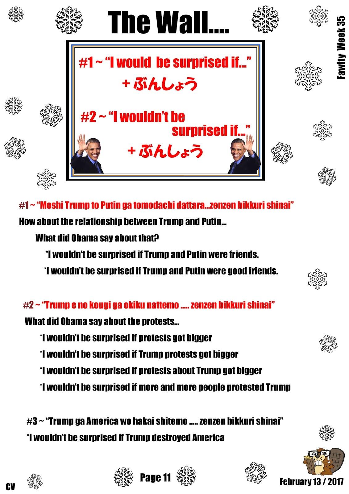 Canadian Voice English School Nagano: February 2017