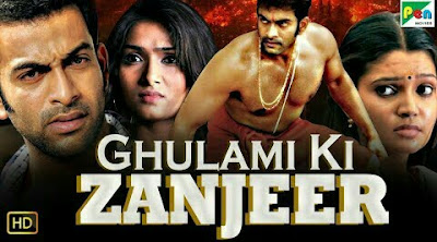 Ghulami Ki Zanjeer Hindi Dubbed Full movie download 720p hd filmywap