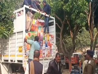 संतरे से लदे ट्रक से मंगाई जा रही 60 लाख रुपये की अवैध शराब, उत्पाद विभाग ने किया जब्त
