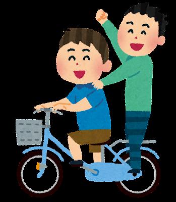 自転車の二人乗りのイラスト